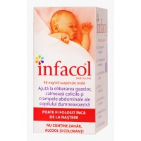 Infacol, 50 ml